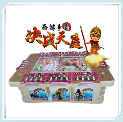 Monkey king gambling machine