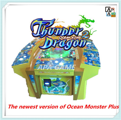 Fishing game machine product igs ocean king fish game igs for Arcade fish shooting games