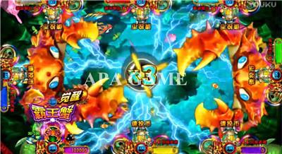 Ocean king 3 chinese language version igs original 2017 for Ocean king fish game