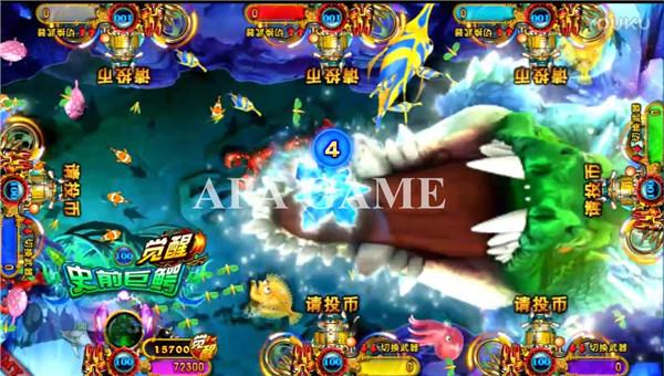 Ocean king 3 chinese language version igs original 2017 for Arcade fish shooting games